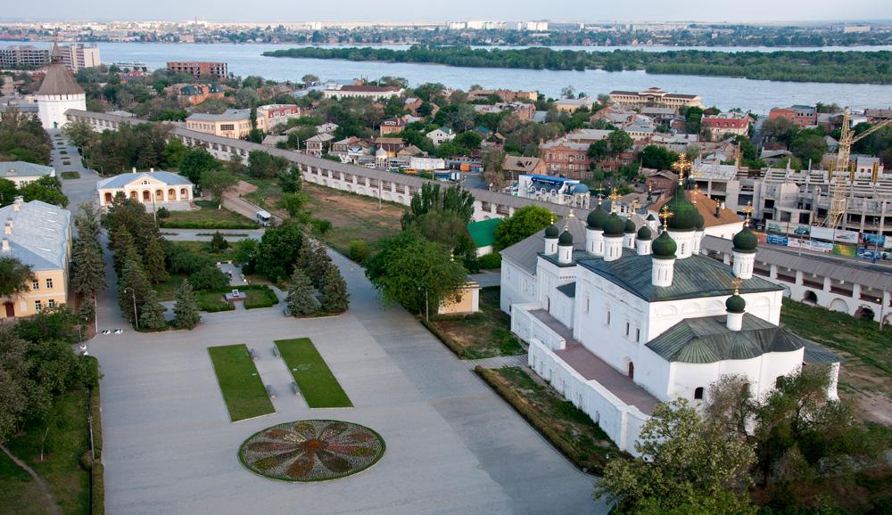 Недвижимость в Астрахани. Все